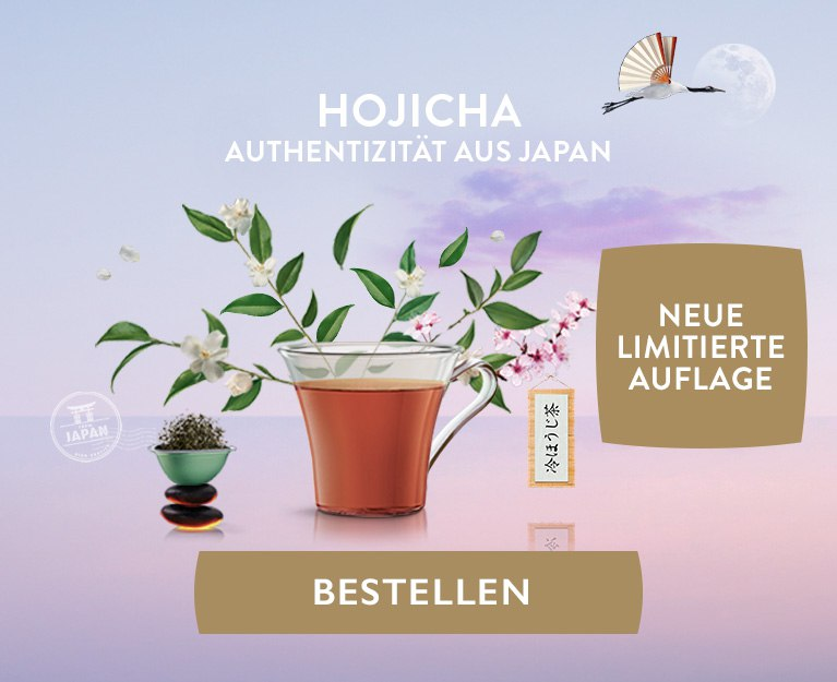 Hojicha Special T
